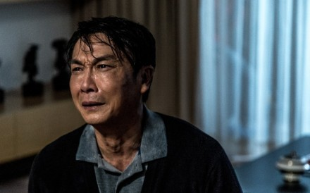 Funded and produced by Yip's Chemical founder Tony Ip, biopic recounts his flight from China to 1970s Hong Kong in unremarkable flashbacks and uses a narrative device that is downright patronising