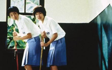 Uniform lesbian pics