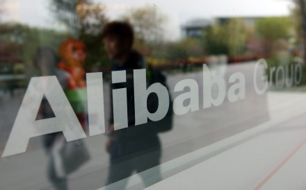 Alibaba expected to forecast another year of solid revenue growth