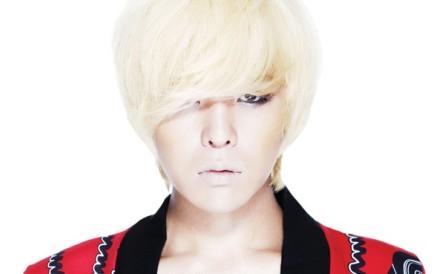 G-Dragon's Heartbreaker look