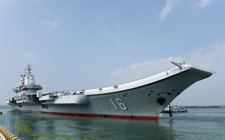 The Liaoning sets out from Qingdao in Shandong province on Sunday. Photo: Xinhua