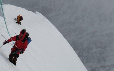 The Polish Winter Nanga Parbat Expedition from Rupal Side. Photo: Polski Himalaizm Zimowy.