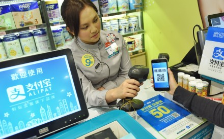 Alipay had a 53.7 per cent share of the mobile payments market in the first quarter of 2017, according to data from Analysys. Photo: Xinhua