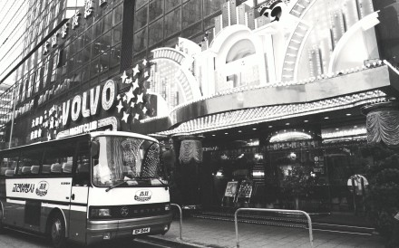Club Volvo in Tsim Sha Tsui later changed its name after being sued by the Swedish car maker. Photo: SCMP
