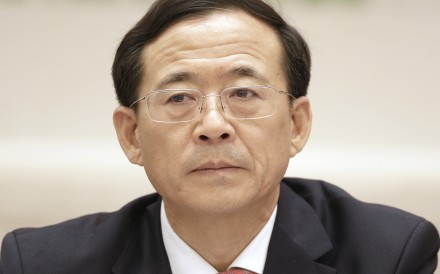Liu Shiyu, chairman of the China Securities Regulatory Commission, has accused a string of disgraced cadres of plotting to seize the reins of power in China. Photo: Bloomberg