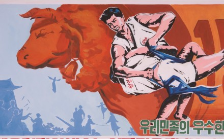 Let us further encourage our nation's excellent sports activities and folk games! reads the slogan on this North Korean propaganda poster.