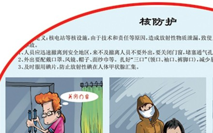 The Jilin Daily has some advice on preparing for nuclear attacks.