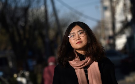 Wang Zhaoyue, a 24-year-old master's graduate, says her lack of ambition is part of her personality. Photo: Agence France-Presse
