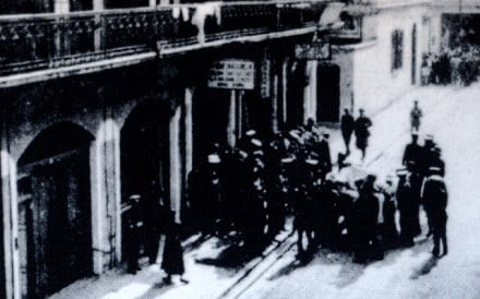No 6 Gresson Street after the shoot-out in 1918. Picture: courtesy of Patricia O'Sullivan
