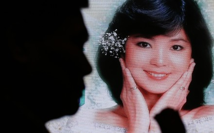 The much-loved performer known for songs such as The Moon Represents My Heart died of an asthma attack in 1995 in Thailand; she would have been 65 today