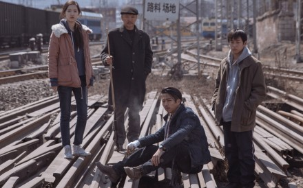 Wang Yuwen, Liu Congxi, Zhang Yu, and Peng Yuchang star in An Elephant Sitting Still, one of three Chinese feature films receiving their premieres at the 2018 Berlin Film Festival.