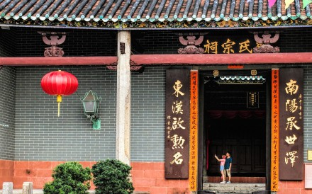 The Tang ancestral hall, in Yuen Long. Picture: Martin Williams