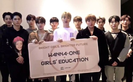 The 11-members of K-pop group Wanna One fully support women's empowerment and efforts to help girls around the world get basic education. Photo: Allkpop