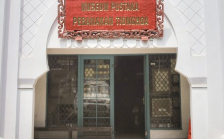 The exterior of the Museum Pustaka Peranakan Tionghoa (Chinese-Indonesian Literature Museum) in the city of South Tangerang, Indonesia. Photo: Valerian Timothy