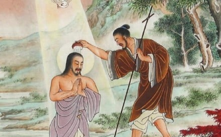A scroll depicts a Christian baptism in ancient China.