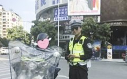 Police in Dazhou, Sichuan province have been publicising the scheme online. Photo: news.sina.com.cn