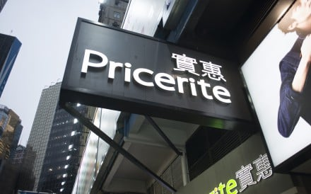 Pricerite has been serving the Hong Kong people for more than three decades. It has more than 30 stores around the city. Photo: Antony Dickson
