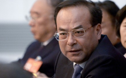 Former Chongqing Communist Party boss Sun Zhengcai has been sentenced to life in prison for bribery. Photo: Reuters