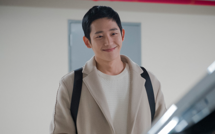 "A smiling Jung Hae-in from ""Something in the Rain"""