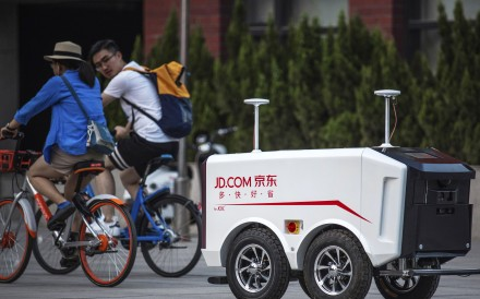 Google's investment in JD.com comes as e-commerce companies, including Alibaba Group and Amazon, race to expand their global reach and carve a larger slice of market share in regions such as Southeast Asia, where the potential for e-commerce is viewed as largely untapped.