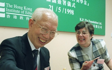 Tin Ka-ping (left), alongside professor Ruth Hayhoe at the launch of scholarships aimed to enhance primary education at the HK Institute of Education. Tin died on Tuesday at the age of 99. Photo: Handout