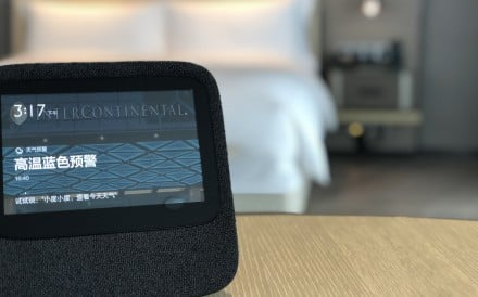 Marriott International and InterContinental Hotels launch innovations after joint ventures with mainland technology giants Alibaba and Baidu