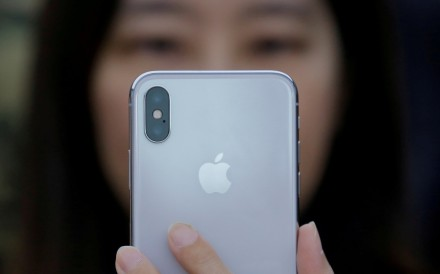 The timing of the virus incident at the world's largest contract chip manufacturer could interfere with Apple's new product launch next month