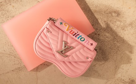 Louis Vuitton's colourful new New Wave collection of handbags feature a wave-shaped body and a removable or adjustable chain handle embroidered with the name 'Vuitton' in rainbow hues.