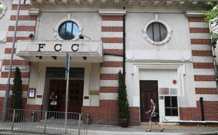 The Foreign Correspondents' Club in Central. Photo: K.Y. Cheng