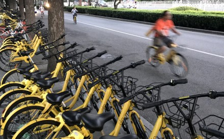 Change follows Shanghai Phoenix Bicycles' lawsuit over US$10 million in unpaid bills                                       Ofo also faces lawsuits filed by Tianjin Flying Pigeon Cycle Manufacturing and two logistics firms