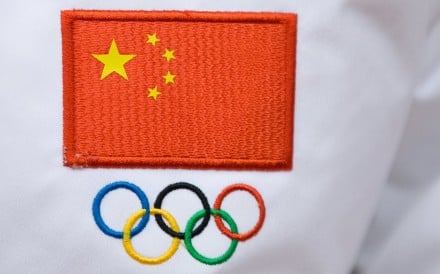 China's quest to become a sporting nation could be futile if it does not undergo a cultural shift at home. Photo: EPA