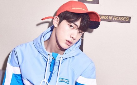Jin, or Kim Seok-jin, is a member of K-pop band BTS.