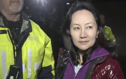 Sabrina Meng left the court in downtown Vancouver at around 8pm local time. Photo: CTV