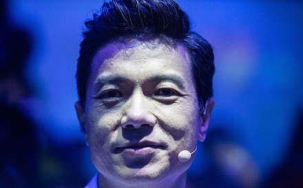 Baidu co-founder and CEO Robin Li attends the annual Baidu World Technology Conference in Beijing on November 1, 2018. Photo: AFP