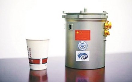 China has planted a canister on the moon that it hopes will produce the first flower on the lunar surface. Photo: CNSA