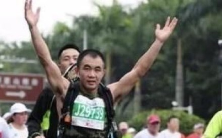 Xu Jihao during the Xiamen Marathon. He was later found to have cheated. Photo: Sina Sports