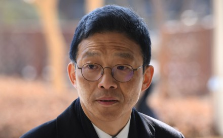Former senior South Korean prosecutor Ahn Tae-geun. Phott: AFP