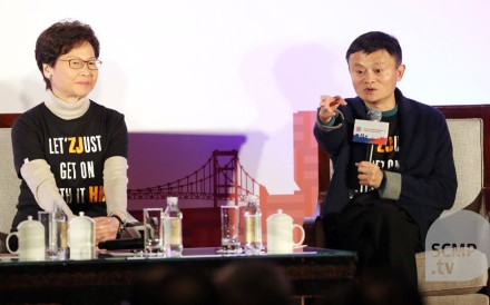 In response to Chief Executive Carrie Lam's invitation to list on the Hong Kong stock exchange, Alibaba founder Jack Ma said he would consider it. Alibaba Group is the owner of the South China...