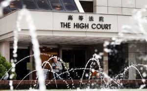 The High Court in Hong Kong. Photo: Sam Tsang
