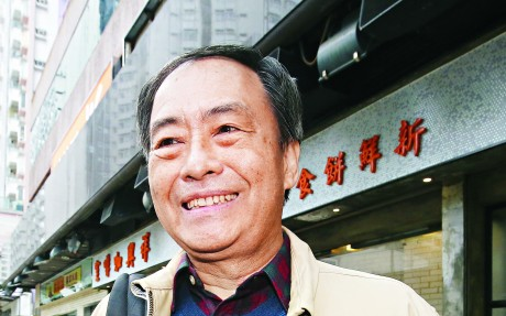 Lee Po in Hong Kong