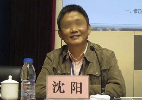 Professor Shen Yang, who has denied accusations that he contributed to the death of Gao Yan.
