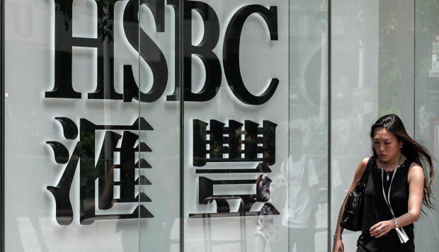 hsbc organizational culture Hsbc: changing organizational culture november 9, 2014 uncategorized giancarlogatti hsbc hong kong is currently operating under a five year deferred prosecution agreement and needs to change their organizational culture as part of an agreement.