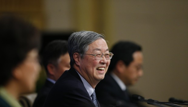 Where is China's central bank chief? Doubts over yuan's direction grow, but no-one's seen or heard from Zhou Xiaochuan
