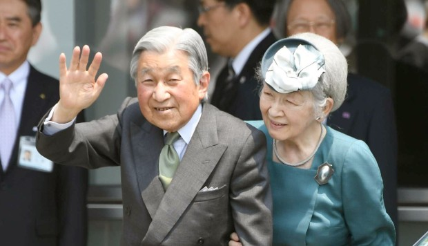 Dc5m united states mix in english created at 2017 06 02 1211 japans lower house of parliament passed a bill on friday that allows ageing emperor akihito to step down and calls for a rare debate on the role of women fandeluxe Choice Image