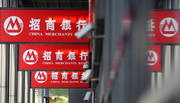 China Merchants Bank profits up 11.4pc on higher net interest income, improved asset quality