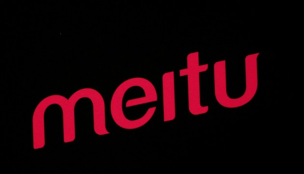 Meitu narrows net loss by 94pc in first half as advertising and smartphone sales help