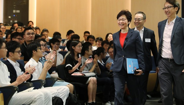 Carrie Lam wants Hong Kong youth to join the policymaking club, but can they impress the insiders?