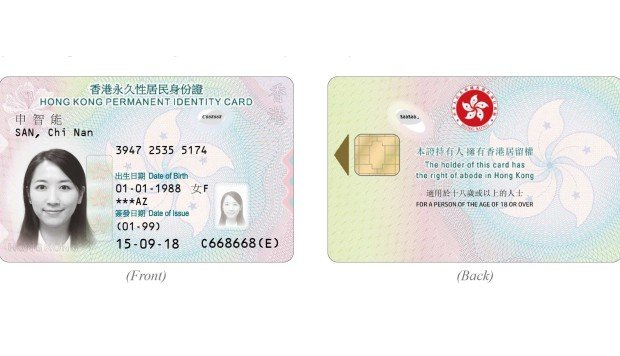 10 Questions About Hong Kongs New Smart Identity Card Answered