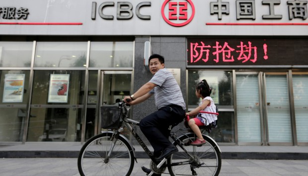 Tellers must keep up as customers embrace China's 'smart' banks