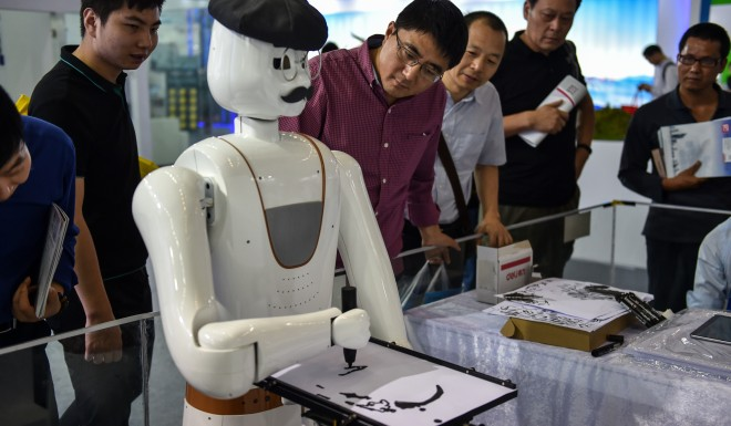 China is seeking to massively expand its AI and robotics sectors.